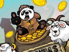 Kung Fu Panda Gun Shop